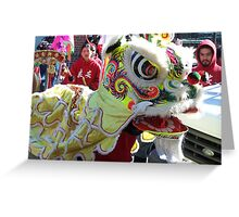 Chinese New Year 2007 Greeting Card