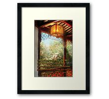 Inspirational - Happiness - Simply Chinese Framed Print