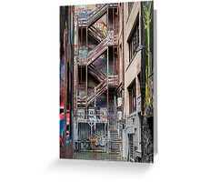 Hosier Lane,  Melbourne 1 Greeting Card