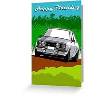 Rally Ford Escort Greeting Card