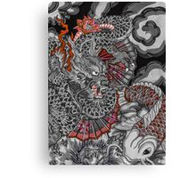 Dragon and koi fish Canvas Print