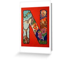 The Letter N Full Painting Greeting Card
