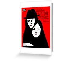 The white stripes poster design  Greeting Card