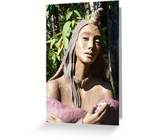 Exquisite Beauty  Greeting Card