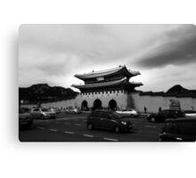 Gwanghwamun-Korean palace gate Canvas Print