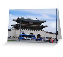 Gwanghwamun-Korean palace gate Greeting Card
