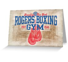 Rogers Boxing Gym Greeting Card