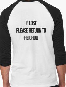 If lost, please return to heichou Men's Baseball ¾ T-Shirt