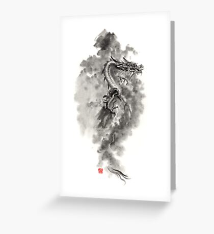 Water Wind dragon dragons sumi-e ink painting chinese zodiac five elements fantasy world art Greeting Card