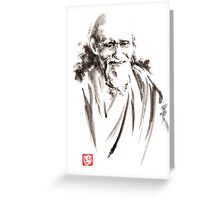 Morihei Ueshiba Sensei Aikido martial arts japan japanese master sum-e portrait founder Greeting Card