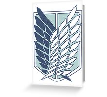 Shingeki no Kyojin Survey Corps Logo / Symbol Greeting Card