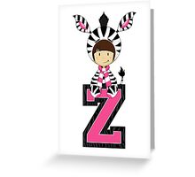 Z is for Zebra Greeting Card