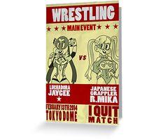 Jaycee VS R. Mika Greeting Card