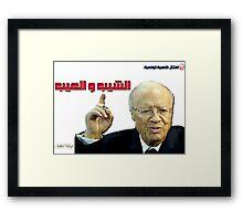 politic humor  Framed Print