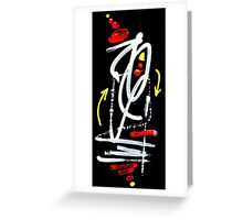 Unique Abstract Art Greeting Card