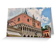 Palazzo Ducale -Italy Pavilion  Greeting Card
