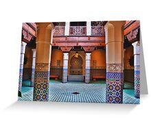The Fez House @ Morocco Pavilion Greeting Card