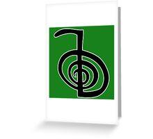reiki  symbol labyrinth Greeting Card