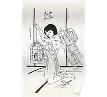 Toshio Saeki - Artwork Poster