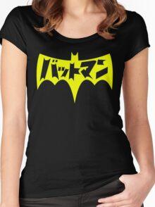 Batumanu Women's Fitted Scoop T-Shirt