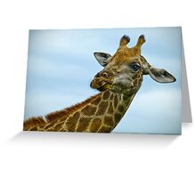 Who me? Greeting Card