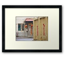 snowing back street Framed Print