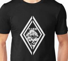 Tree Matrimony Unisex T-Shirt