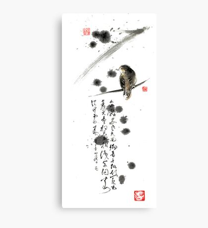 Bird and the Zhang Zhi poem calligraphy sumi-e original painting artwork Canvas Print