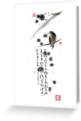 Bird and the Zhang Zhi poem calligraphy sumi-e original painting artwork by Mariusz Szmerdt