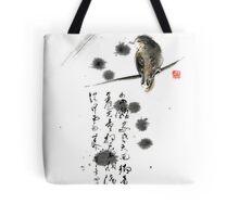 Bird and the Zhang Zhi poem calligraphy sumi-e original painting artwork Tote Bag