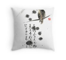 Bird and the Zhang Zhi poem calligraphy sumi-e original painting artwork Throw Pillow