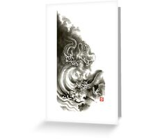 Two dragons gold fantasy dragon design sumi-e ink painting dragon art Greeting Card
