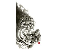 Two dragons gold fantasy dragon design sumi-e ink painting dragon art Photographic Print