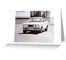 'The Sweeney' Ford Cortina Mk.3 2000GL Greeting Card