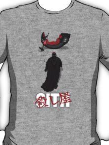 Sith Korishiya T-Shirt
