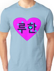 ♥♫I Love EXO-M Luhan Clothes & Stickers♪♥ Unisex T-Shirt