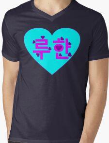 ♥♫I Love EXO-M Luhan Clothes & Stickers♪♥ Mens V-Neck T-Shirt