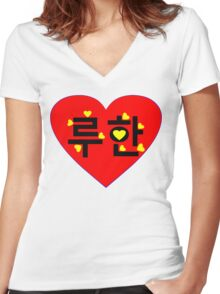 ♥♫I Love EXO-M Luhan Clothes & Stickers♪♥ Women's Fitted V-Neck T-Shirt