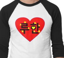 ♥♫I Love EXO-M Luhan Clothes & Stickers♪♥ Men's Baseball ¾ T-Shirt