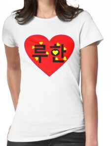 ♥♫I Love EXO-M Luhan Clothes & Stickers♪♥ Womens Fitted T-Shirt