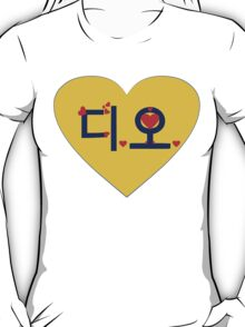 ♥♫I Love EXO-K D.O. Clothes & Stickers♪♥ T-Shirt