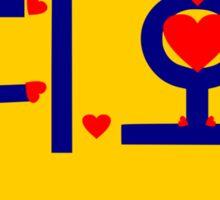 ♥♫I Love EXO-K D.O. Clothes & Stickers♪♥ Sticker