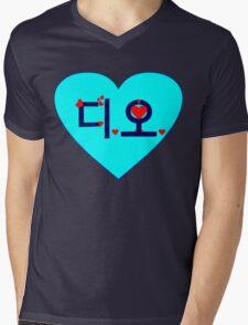 ♥♫I Love EXO-K D.O. Clothes & Stickers♪♥ Mens V-Neck T-Shirt