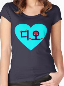 ♥♫I Love EXO-K D.O. Clothes & Stickers♪♥ Women's Fitted Scoop T-Shirt