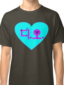 ♥♫I Love EXO-K D.O. Clothes & Stickers♪♥ Classic T-Shirt