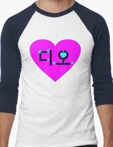 ♥♫I Love EXO-K D.O. Clothes & Stickers♪♥ Men's Baseball ¾ T-Shirt