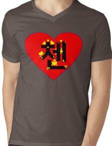 ♥♫I Love EXO-M Chen Clothes & Stickers♪♥ Mens V-Neck T-Shirt
