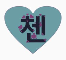 ♥♫I Love EXO-M Chen Clothes & Stickers♪♥ Kids Clothes