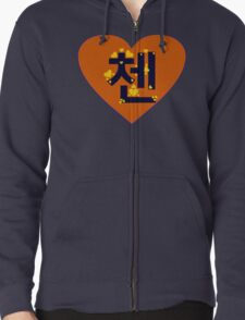 ♥♫I Love EXO-M Chen Clothes & Stickers♪♥ T-Shirt