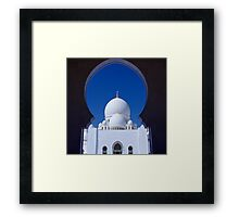 Thru the key hole Framed Print